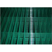 Buy cheap High Strength Green Metal Welded Wire Mesh Durable With 2.0mm-5.5mm Dia product