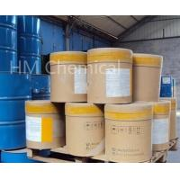Buy cheap A(mine) 10 / AMINE C10 98% Decylamine  / CAS NO 2016-57-1 / FENTAMINE A10 supplier product
