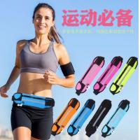 Buy cheap 7 Colors Outdoor Sports Fanny Packs Noeprene Waist Bag Waterproof Fanny Pack product