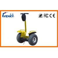 Buy cheap Automatic Transmission Off Road Segway Outdoor Segway Scooter Foldable product