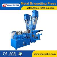 China Strong force PLC control cast iron Sawdust hydraulic Briquetting Presses manufacturer on sale