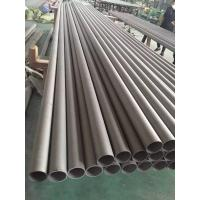 Buy cheap ASTM A312 Stainless Steel Seamless Tube , Seamless Steel Pipe For Chemical Engineering product