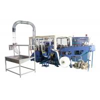 Buy cheap SCM-H1 120pcs/min High Speed Disposable Cup Making Machine, Automatic Paper Bowl Machinery from wholesalers