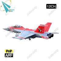Buy cheap F-18 Jolly Roger 12CH Electric EPO Material RC Airplane EDF jet product