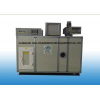 Buy cheap Desiccant Dehumidifier Equipment for Capsule / Tablet Production 7000m³/h product