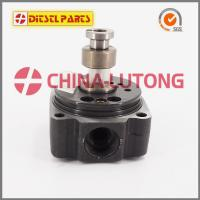 Buy cheap 146400-8821,6 cylinder head rotor,DENSO Head Rotor,head and rotor manufacturer,Nissan head rotor,head rotors 12mm, product