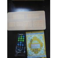 China Custom Made Cheap Muslim Azan Table Clock with Quran speaker on sale
