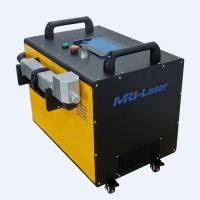 Buy cheap Overseas service provided 60w laser metal cleaning system machine product