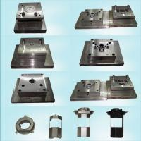 Buy cheap aluminum stamping blanks product