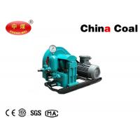 Buy cheap 3NB 150 / 7 - 7.5 Mud Pump With MultiGear Mud Pump for Drilling or Cunstruction product