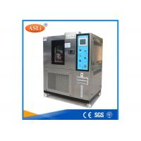 Buy cheap ESS Chamber / Environmental Stress Screen Chamber Inserted Mobile Pulley product