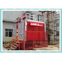 Motor Drive Personnel And Materials Hoist Construction Elevator With CE