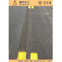 Buy cheap 140Mpa High Pressure Water Jet Blaster /  Cleaner for Road Markings Lines Removal product
