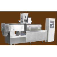 Buy cheap Food puffing machine product