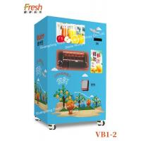 Buy cheap electric citrus buy vending machine orange maker fresh orange juice vending machine price with automatic cleaning system product