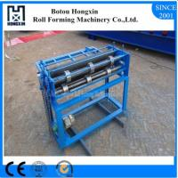 Buy cheap ISO Approval Roll Forming Machine Parts Aluminum Plate Slitting Machine product