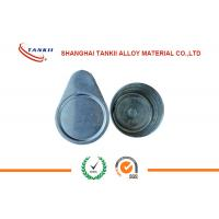 Buy cheap 100 Ml 50ml 30ml Pure Nicr Alloy Nickel Crucible With Cover product