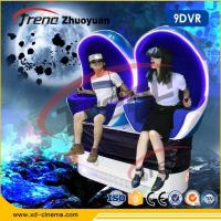 China Exclusive Immersive VR Experience Egg Machine Dynamic virtual world simulator on sale