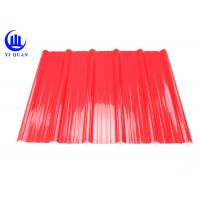 Buy cheap Chemical Manufacturer PVC Roof Tiles Anti - Cid Plastic Roof Panel Color Images product