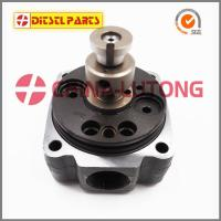 Buy cheap 146402-2520,ve pumps rotor head,stanadyne head rotors china,ve head rotor,rotor head parts,Lucas pump head rotor from wholesalers