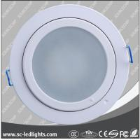 Buy cheap bright durable shock-resistat recessed 5w cob led downlight for wholesaler product