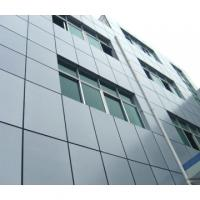 Buy cheap PVDF Aluminum Composite Panel for Claddingl product