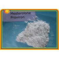 Buy cheap Mesterolone Proviron 1424-00-6​ For Bodybuilding Muscle Growth Steroid Hormone 99% product