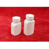 Buy cheap 61mm Height White Supplement Bottle, Screw Cap Pill Bottle Storage Containers product