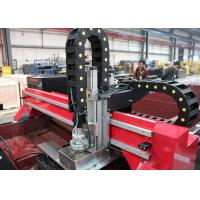 Buy cheap Stainless Steel Plasma Cutting Machine , High Definition Industrial Plasma Cutter product