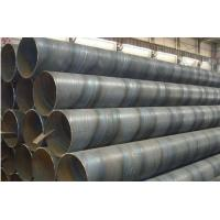 Buy cheap Spiral Welded Steel Pipe API 5L Standard ASTM Spiral Submerged Arc Welded Pipe product