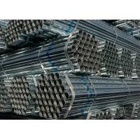 Buy cheap Galvanized JISG4051-79 Carbon Steel Pipe With Thin Wall Aluminum Stainless Steel product