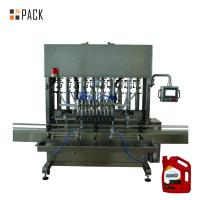 Buy cheap 2KW Bottle Capping Machine Servo Motor Driven Auto Bottles Rinsing product