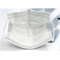 Buy cheap 17.5*9.5cm Disposable Medical Mask , Disposable Earloop Face Mask Easy Carrying from wholesalers