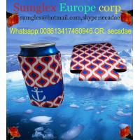 Buy cheap koozie cups product