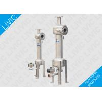 Buy cheap Consistent Performance Solid Liquid Separator For Solid Liquid Separation DN25 - DN300 product