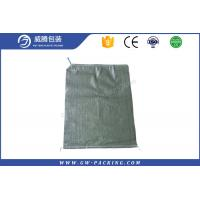 Buy cheap Professional pp woven pp bag In many styles garbage bags manufacturers for your selection product