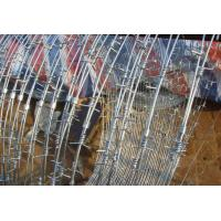 Buy cheap 500mm 600mm Sharp Razor Concertina Wire Fence ISO9001 SGS Certification from wholesalers