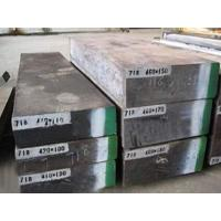 Buy cheap Hot Rolled Plastic Mold 1.2738 Steel With 100~380MM Thickness product
