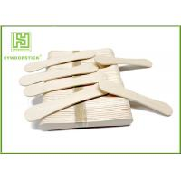 Buy cheap Best Sell 94mm Ice Cream Spoon For Ice Factory Ice Cream Distributor product