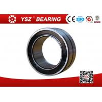 Buy cheap OEM Self Aligning Spherical Roller Bearing BS2 - 2216 - 2RS - VT143 from wholesalers