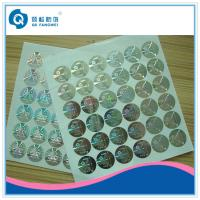 Buy cheap PVC Custom Hologram Stickers Rainbow holographic tamper evident stickers product