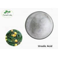 Buy cheap Skin Care Cosmetic Raw Materials 99% Powder Ursolic Acid Rosemary Extract product