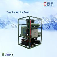 Buy cheap 5000kg Per Day Tube Ice Making Process / Air Cooled Ice Maker CBFI TV50 product