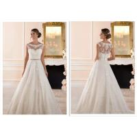 Luxury Long Train A Line Style Wedding Dresses For Bridal Fashionable