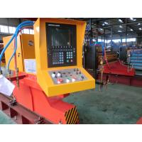 Buy cheap CNC Plasma And Flame Cutting Machines For Steel Plate Gantry Type product