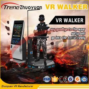 Buy cheap Разминка третбана виртуальной реальности видеоигры с платформой движения product