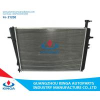Quality Car Accessories Hyundai Car Radiator / Hyundai Radiator Replacement TUCSON'04-09 for sale