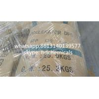China rubber chemicals rubber accelerator DPG powder on sale