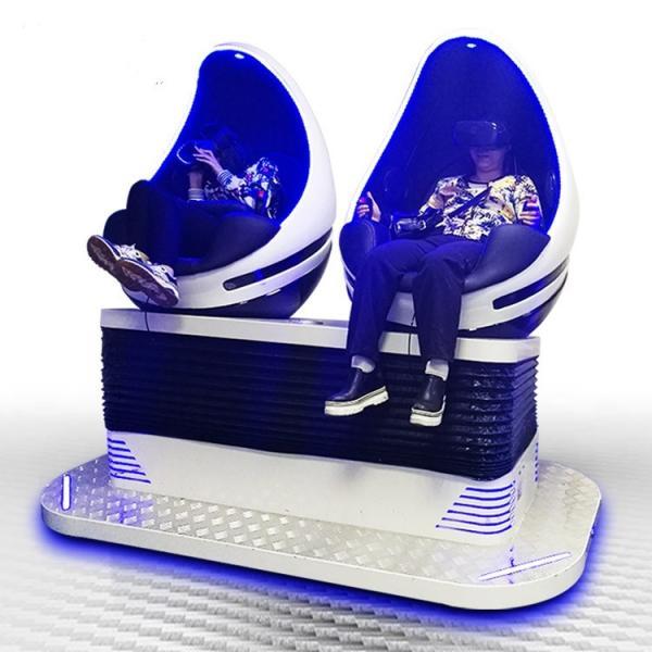 Quality 360 Degree Virtual Range Simulator , Egg Chair Child Virtual Reality Game Machine for sale