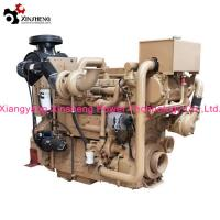 Buy cheap CCEC Cummins Turbo-Charged KT19-P500 Industrial Diesel Engine ,For Water Pump,Sand Pump,Mixer Pump product